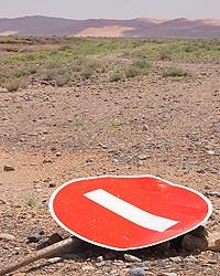 Einfahrt verboten: (c) 2011 Dennis Knake